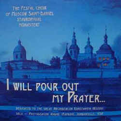 Illustration for I Will Pour Out My Prayer